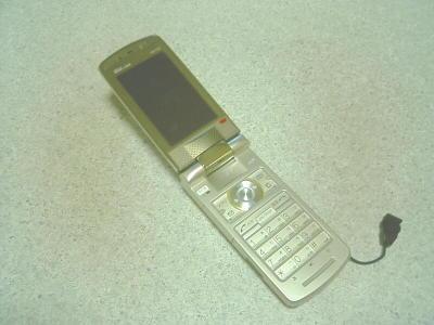 20080526001