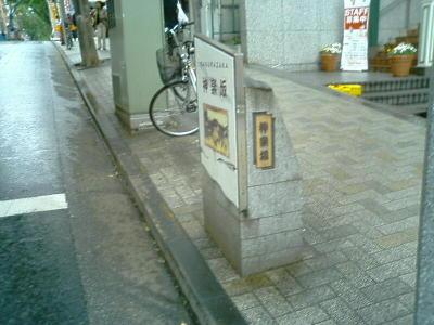 20080510003