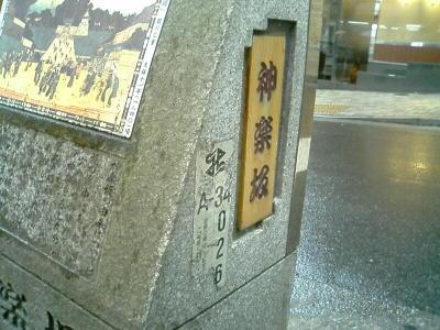 20080510006