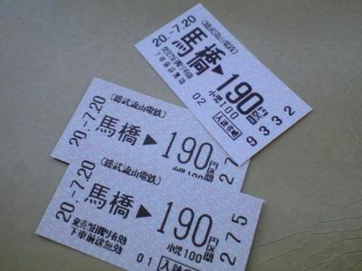 20080720015