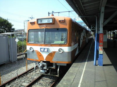 20080720018