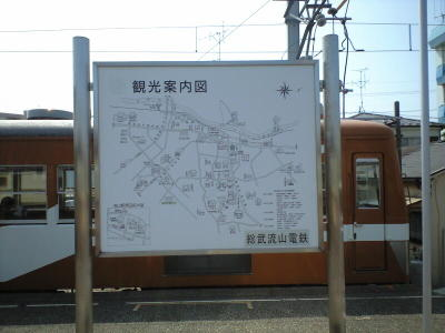 20080720019