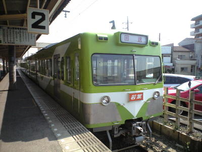 20080720025