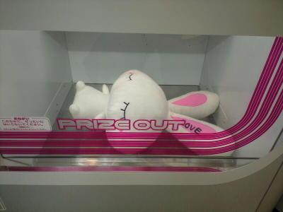20080724002