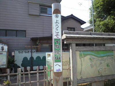 20080720001