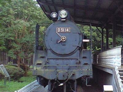 20080720009