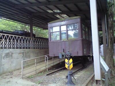 20080720013