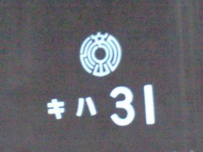 20080720014