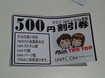 20080802010