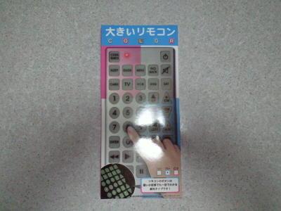 20080804001