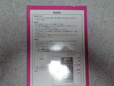 20080804005