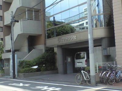 20080815022