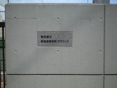 20080815046