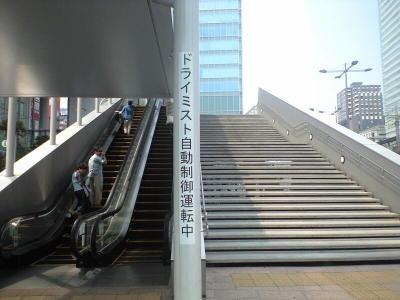 20080813002