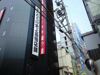 20080813001
