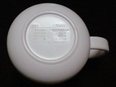 20080906004