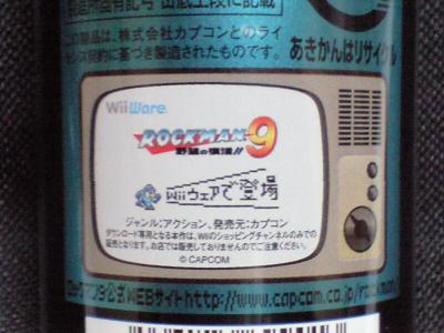 20080906002