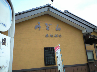 20080810001
