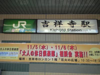 20081102001