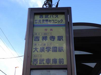 20081102065_2