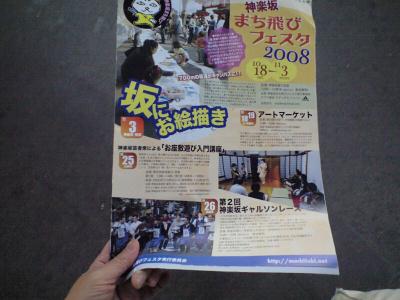 20081101004