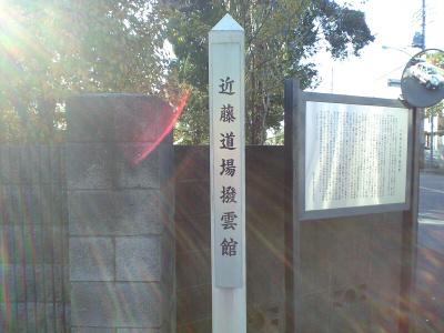 20081123001