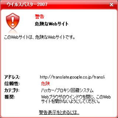20081121_001