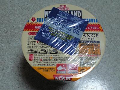 20081202011