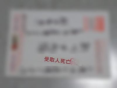 20090109001
