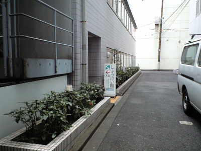20090131001