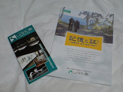 20090131003_2