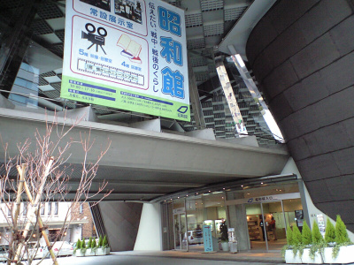 20090131003