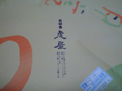 20090201002