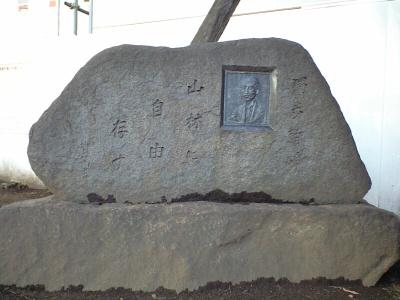 20090125002