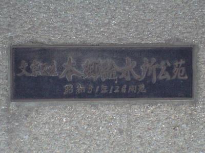 20090228004_2
