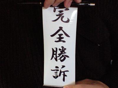 20090305002