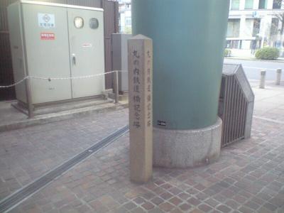 20090328015