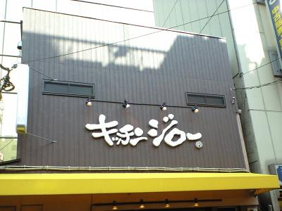 20090404001