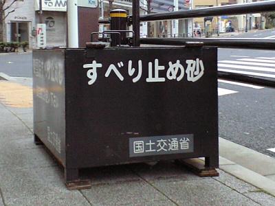 20090322002
