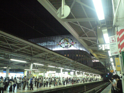20090510049