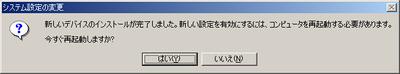 20090514005