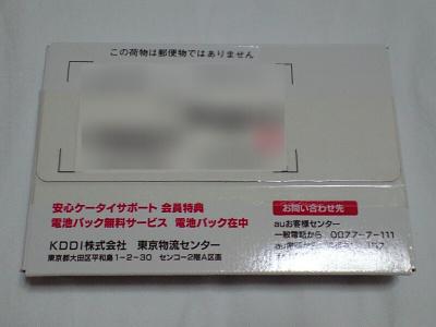 20090604001