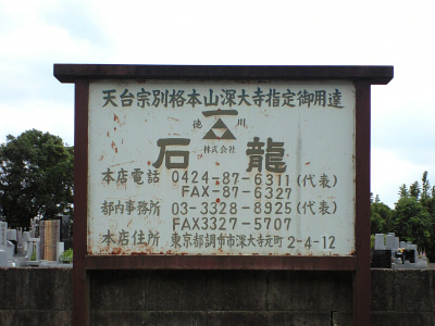 20090527059