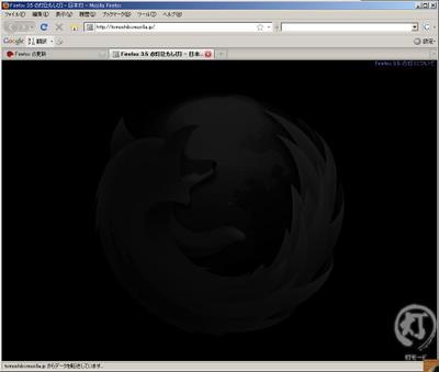 Firefox355