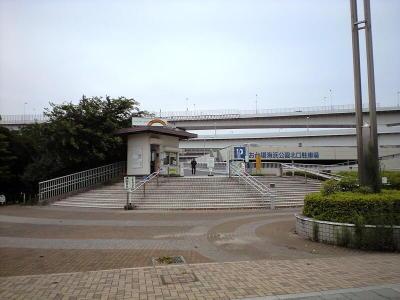 2009071100j