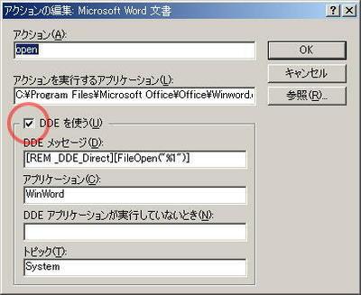 Word_004