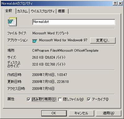 Word_007