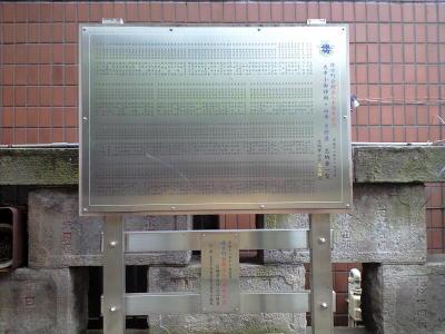 2009071800d