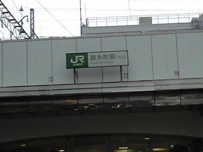 2009071802m