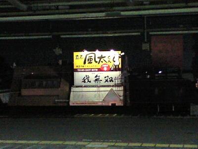 20090912001